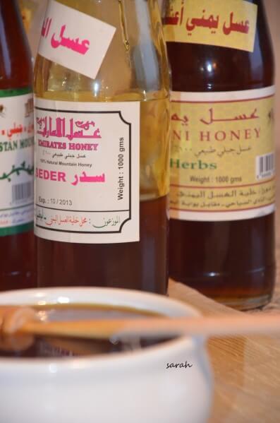 le meilleur miel au monde 1