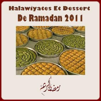 halawiyates-ramadan-2011.jpg