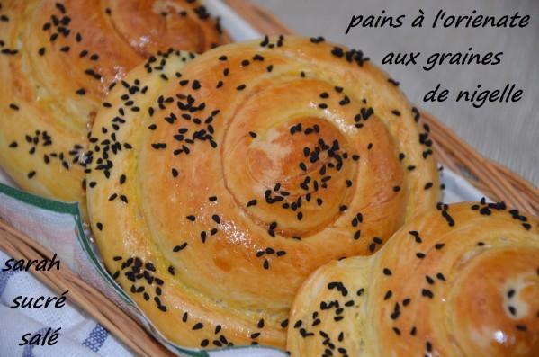 pain spiral aux graines de nigelle (sanouj)