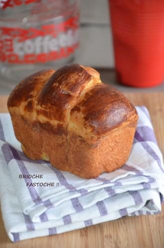 la brioche du boulanger pur beurre (brioche Nanterre)