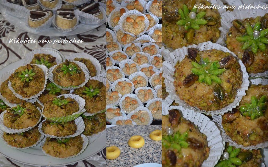 gateaux-algeriens-kikaates-aux-pistaches