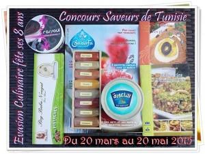 Concours-tunisie-