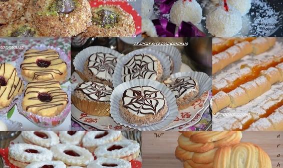 gâteau algérien facile et rapide pour l'aid