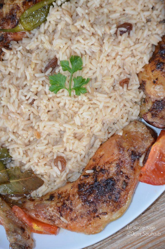 riz-pilaf-au-poulet-a-lorientale